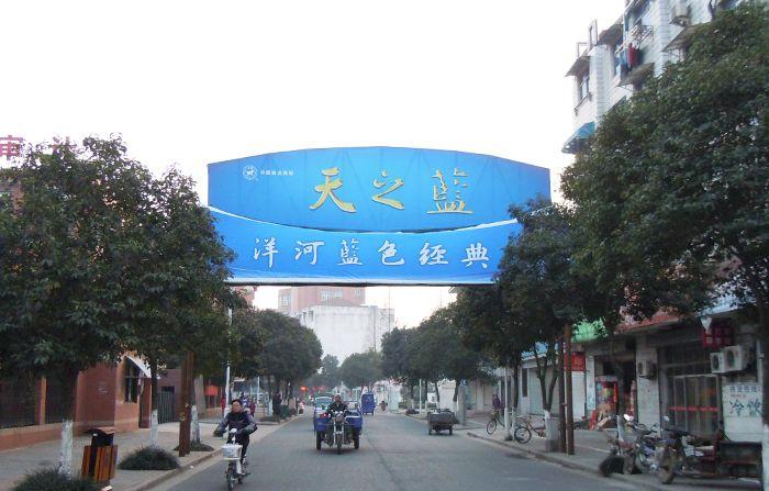 东长街龙门架审计局西侧