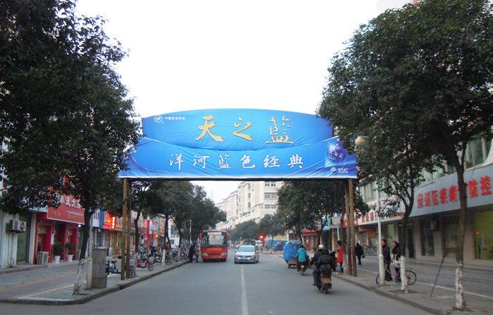 东长街龙门电视台东侧